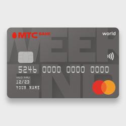 Как узнать лимит кредитной карты мтс