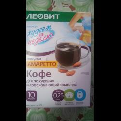 чай худеем за неделю очищающий отзывы чоп