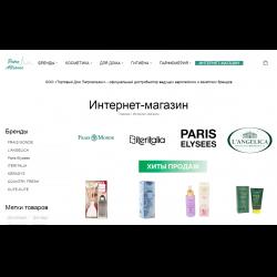d43fc6ed7ab Отзыв о Petroall.ru интернет-магазин косметики и парфюмерии ...