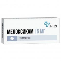 это таблетки от боли шейного остеохондроза жизнь. Ничего поделаешь