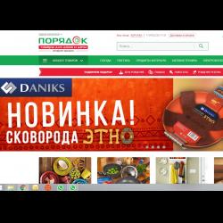 c13b4878b2198 Отзывы о Poryadok.ru - интернет-магазин товаров для дома и дачи