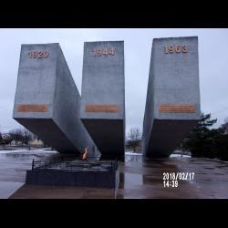 Бетон красноперекопск бетонная смесь бсг м150