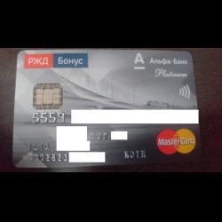 карты кредитная альфа банк отзывы кредит под залог птс в марьино