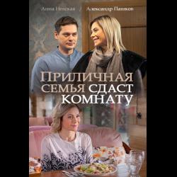 vot-uzh-eti-mamochki
