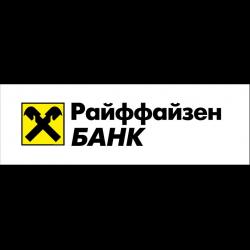 кредит на карту без звонков и проверок украина