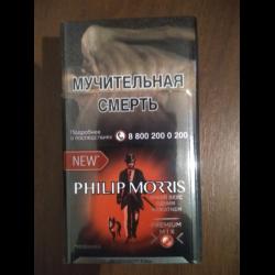 Купить сигареты филип моррис в москве дешево сигареты белорусские оптом в москве от 1 блока с доставкой цена