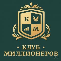 Клуб максим москва менеджер в стрип клуб