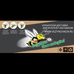 8d8535722b2 Отзывы о Курьерская доставка для интернет магазинов Везунчик (Россия ...