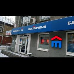 как взять кредит с плохой кредитной историей в банке восточный