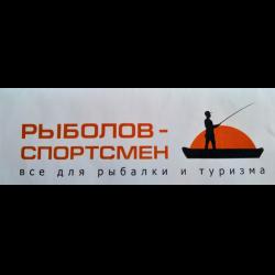 3b4d1e2f716d9 Отзыв о Rybolov-sportsmen.ru - интернет-магазин товаров для рыбалки и  туризма