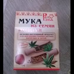 Отзывы о покупке семян конопли купить регулярные семена канабиса