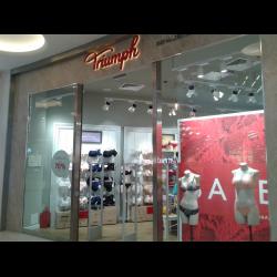 Магазины дорого женского белья в москве магнитогорск купить массажер для