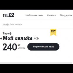 VHQ онлайн Ярославль Кокаин online Калуга