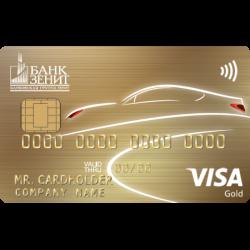 кредитная карта зенит банк отзывы взять кредит в убрир банке калькулятор