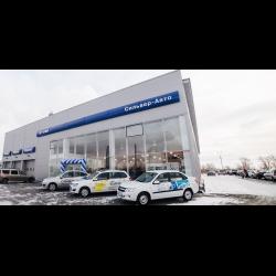 Отзывы о автосалоне сильвер авто в москве автоломбард максима