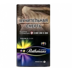 Купить сигареты ротманс екатеринбург сигареты оптом стерлитамак