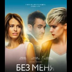 Фильмы Без Кодов И Смс
