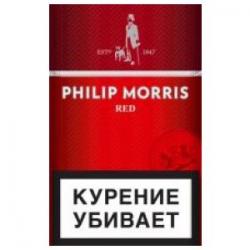 Сигареты филип моррис купить дешево куплю сигареты оптом винстон