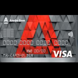 Сбербанк рефинансирование кредитов других банков физическим лицам