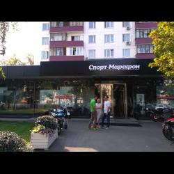 ebedd5b75666 Отзыв о Спортивно-туристический магазин Спорт-Марафон (Россия ...