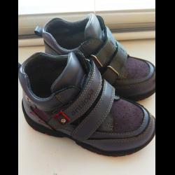 d3a15d0ca Ботинки демисезонные для мальчика Антилопа - отзывы