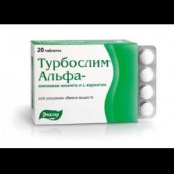 l карнитин инструкция турбослим таблетки