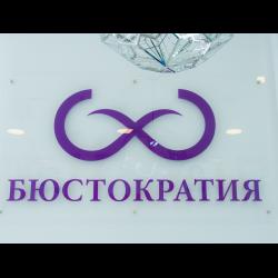 Магазин хорошего женского белья в москве роликовый массажер купить цена