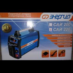 сварочные аппараты до 10000 руб
