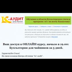 бухгалтерское сопровождение ип москва