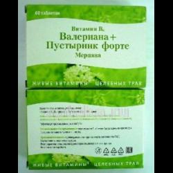 magneziu b6 cu varicoză