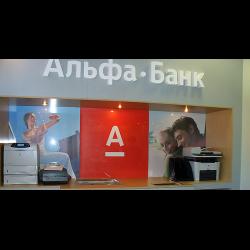 Быстром банк оплатить кредит