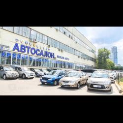 Отзывы о автосалонах бу авто в москве купить золото в ломбард цена за грамм москва 585