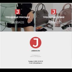 9e5a39a105b6 Отзывы о Jabbags.ru - интернет-магазин трендовых сумок