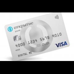 банковская карта открытие отзывы кредитная карта без справок о доходах и поручителей