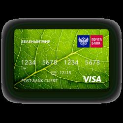 почта банк карта мир отзывы отп погасить кредит онлайн