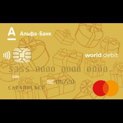 новое о законодательстве о потребительском кредите