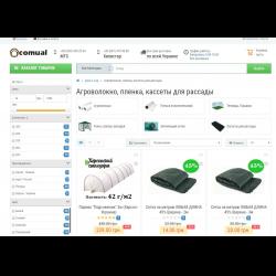 Техника дома отзывы об интернет магазине вакуумный упаковщик au501 купить