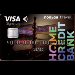 Дебетовая карта польза от хоум кредит банка форум