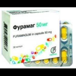 фурамаг таблетки инструкция по применению цена