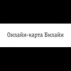 онлайн карта билайн альфа банк что это как узнать чей номер мобильного телефона украина