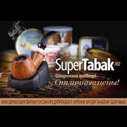 Супертабак ру интернет магазин москва супертабак ру табачных изделий купить табак для кальяна оптом москва