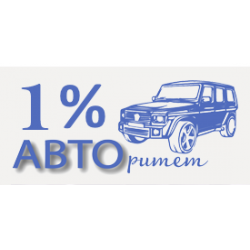 Авто ломбард петербург автосалон коммерческий транспорт в москве