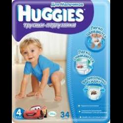 Отзыв о Трусики-подгузники Huggies для мальчиков   прекрасная продукция 3d25eeb9026