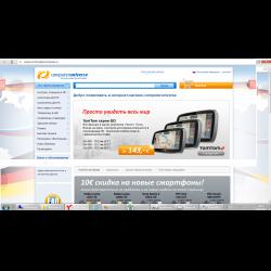 Отзыв о Computeruniverse.ru - интернет-магазин бытовой техники и электроники  из Германии 2f4cb57f92d