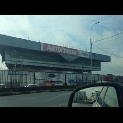 Автосалон в москве на варшавском шоссе отзывы как вернуть деньги за авто по гарантии