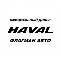 Автосалон бренд москва проверить авто по vin на залог кредит
