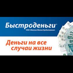 Юникредит потребительский кредит калькулятор