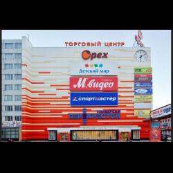 срочный займ с плохой кредитной историей украина