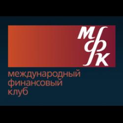 Международный финансовый клуб вклады москва ночной клуб русский стиль