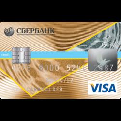кредит через беру отзывы займ на карту срочно безработным rsb24.ru
